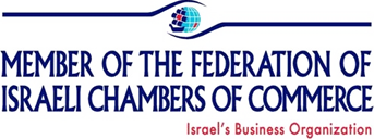 Israel's Business Organization